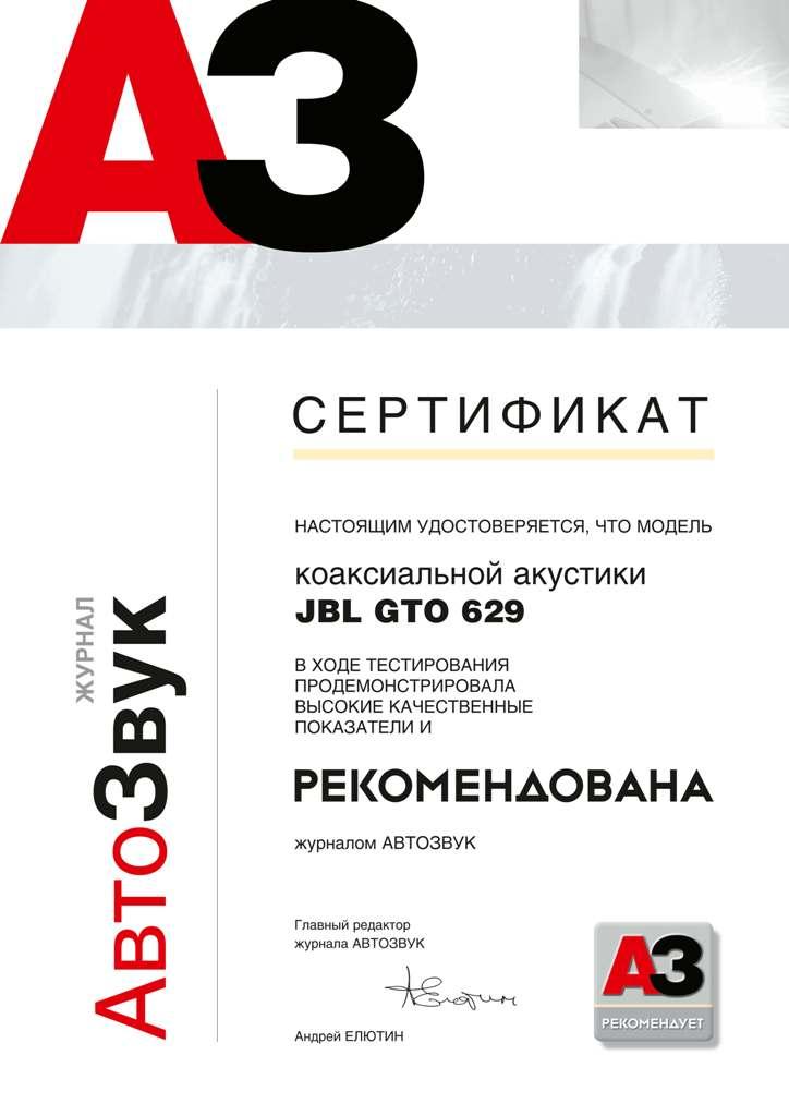 jbl-gto-629.jpg