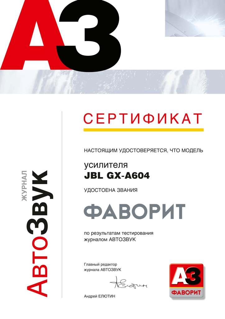 jbl-gx-a604.jpg